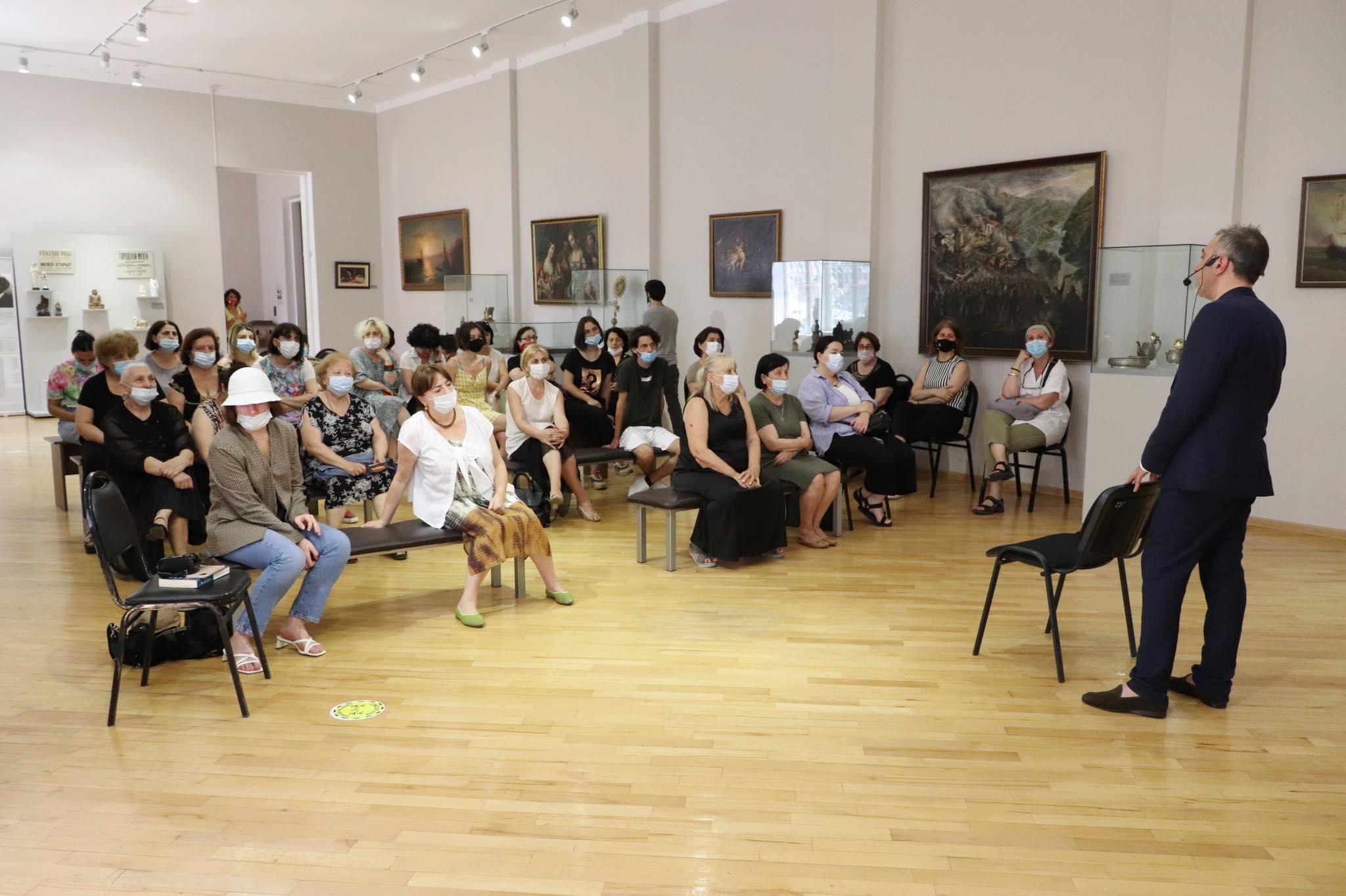შეხვედრა-სემინარი ,,კულტურული მრავალფეროვნება''