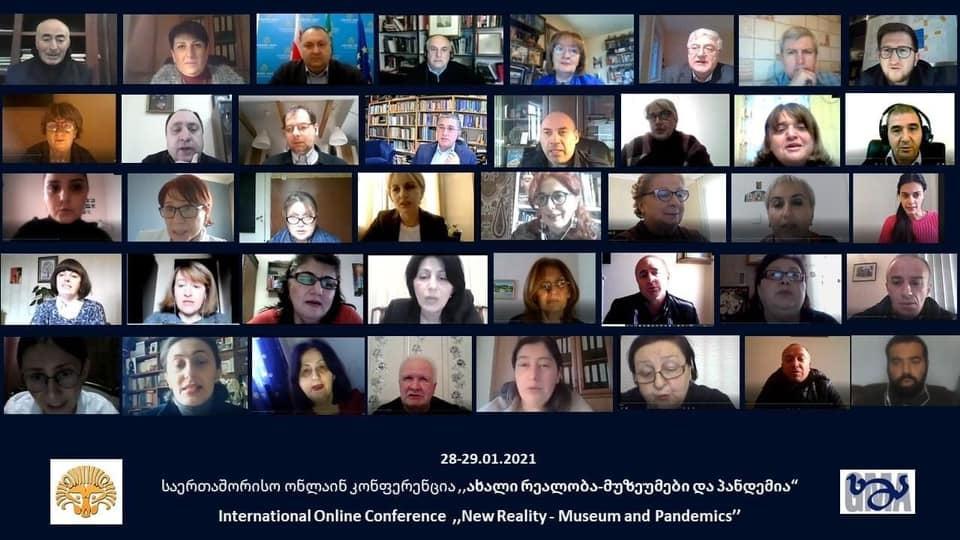 საერთაშორისო ონლაინ კონფერენცია ,,ახალი რეალობა-მუზეუმები და პანდემია''.