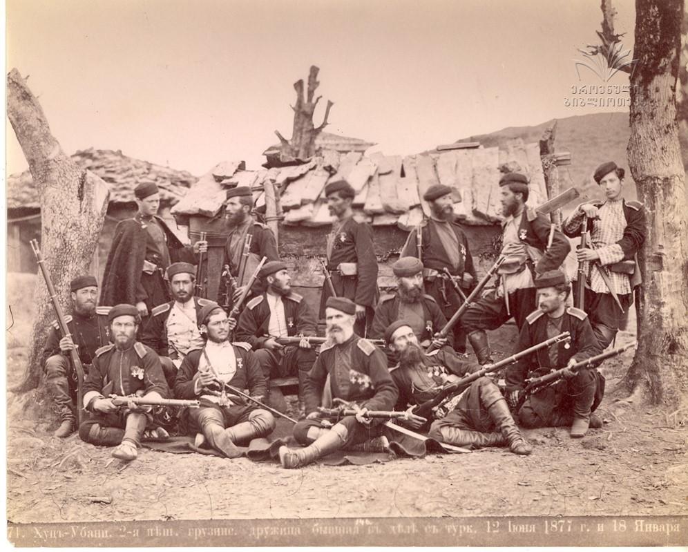 რუსეთ-თურქეთის 1877-1878 წლების ომი და ქართველები